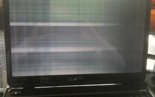 Полосы на экране ноутбука, что делать?
