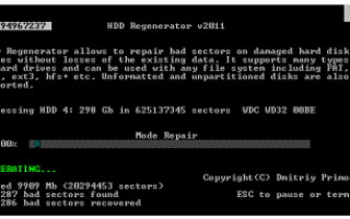 Не могу восстановить поврежденный файл, диск, флешку — куда можно обратиться? Компании по восстановлению данных