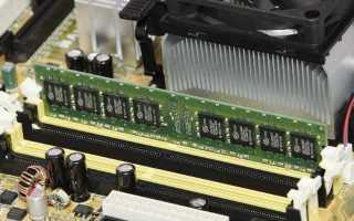 Сколько оперативной памяти поддерживает Windows