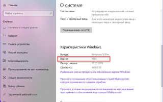 Windows 10 1903 May 2019 Update: обзор майского накопительного обновления