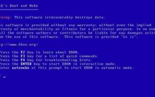 Как с помощью программы BOOTICE произвести посекторное стирание (обнуление) информации с жёсткого диска или флешки