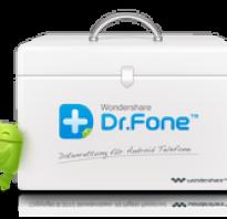 Восстановление данных на Android в Dr. Fone от Wondershare