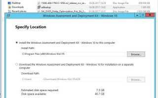 Как узнать версию незагружающейся Windows с помощью диска восстановления Microsoft Diagnostic and Recovery Toolset 10 x64 (MSDaRT) и дистрибутива Windows 10
