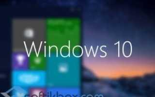 Как с помощью накопительного обновления KB4013429 повысить версию сборки Windows 10 до самой последней 1607 (14393.953)