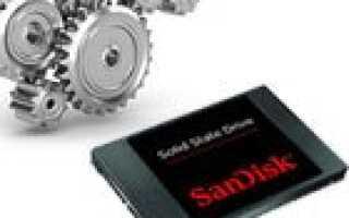 Как определить в каком режиме работает диск (SSD, HDD): SATA I, SATA II или SATA III