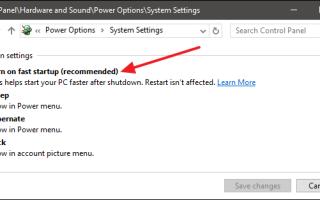 Мелодия запуска Windows 10