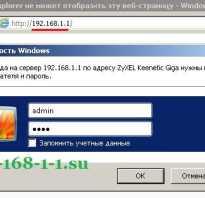 192.168.1.1 — как зайти в роутер (логин, пароль: admin)