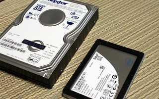 Как узнать, SSD или HDD диск у меня установлен?