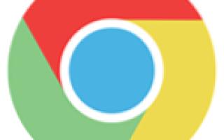 Chrome OS в Windows 8 и 8.1 и другие новшества браузера Chrome 32