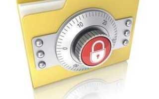 Как поставить пароль на папку, файл или флешку. Запароливаем Всё!