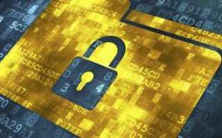 Ваши файлы были зашифрованы — что делать?