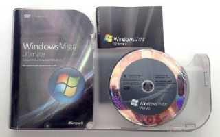 Windows Vista sp2 (x64)