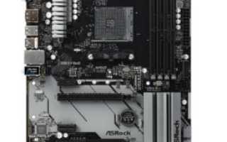 Как разогнать процессор AMD (управление и настройка утилиты AMD Ryzen Master)