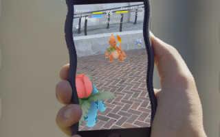 На каких телефонах идёт Pokemon Go?!
