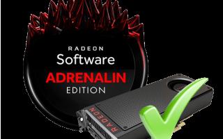 Настройки и интерфейс новых драйверов AMD Radeon Software Crimson ReLive