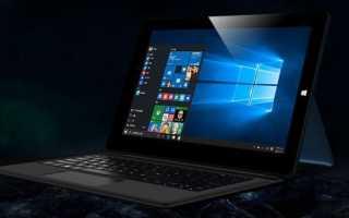 Восстановление повреждённого хранилища компонентов Windows 10 при помощи DISM