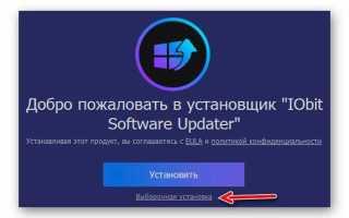 Как автоматически обновлять все установленные программы в Windows