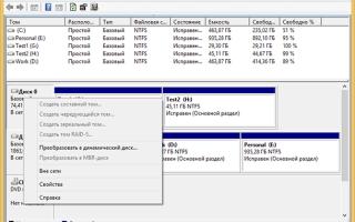 Как преобразовать диск из GPT в MBR и, наоборот, из MBR в GPT без потери данных и с сохранением работоспособности Windows программой AOMEI P