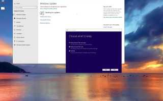 Как установить обновление Windows 10 May 2019 Update