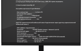 Как узнать Hardware ID в Windows 10