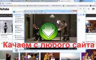 Программа для скачивания видео с Интернета — обзор лучших приложений