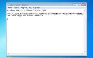 Как отменить обновление с Windows 8.1 до Windows 10 Insider Preview Build 10074