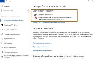 April 2018 Update: встречаем очередное накопительное обновление для Windows 10