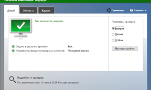 Как включить Windows Defender в Windows 8