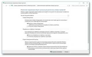 Ноутбук и ПК подключены к Wi-Fi роутеру: как передавать между ними файлы, сделать общедоступную папку или диск