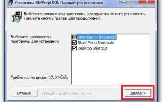 Как создать мультизагрузочную флешку (диск) с несколькими Windows (для компьютеров/ноутбуков, работающих под UEFI)