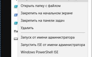 Не открываются Настройки Windows 10