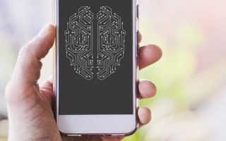 Как очистить оперативную память на телефоне Андроид [освобождение ОЗУ]