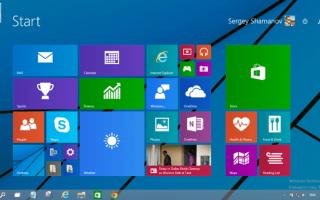 Как настроить Интернет в Windows 10
