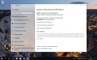 Обзор Windows 10: как Microsoft поработала над ошибками предыдущей версии системы?
