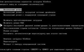 Файл Windowssystem32configsystem