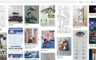 Подборка инструкций по веб-дизайну