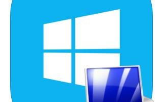 Как в Windows 8 установить значок Мой компьютер на рабочий стол