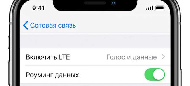 Нет сети на Айфоне 5 и iPhone 6 — что делать?!
