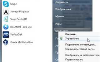 Как с помощью WinNTSetup установить Windows 10 второй системой на жёсткий диск с уже установленной Windows 8.1