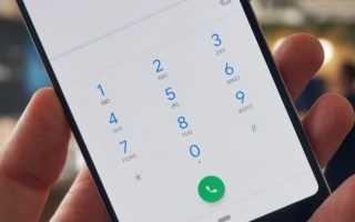 Как записывать телефонные разговоры на Андроид