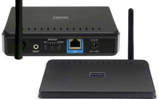 Настройка D-Link DAP-1150