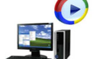 Тормозит видео на компьютере/ноутбуке, что можно сделать?