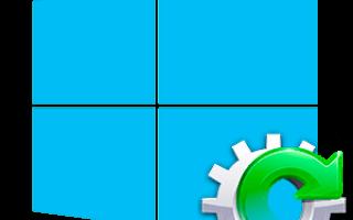 Автозагрузка в Windows 8.1