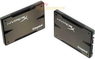 Обзор твердотельного накопителя SSD Kingston HyperX 3K