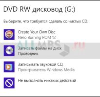 Запись диска в Windows 8