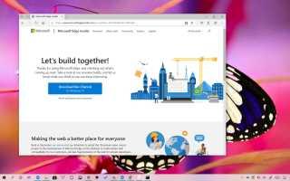 Браузер Microsoft Edge в Windows 10