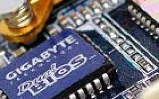Сигналы BIOS — AWARD BIOS