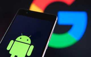Как сделать обновление Android вручную через компьютер