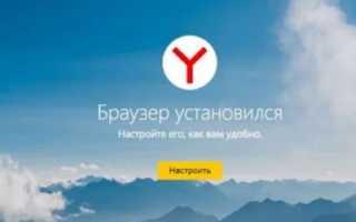 Расширения браузера для скачивания музыки ВКонтакте
