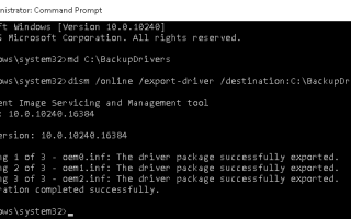 Экспорт и импорт драйверов Windows с помощью программы Dism++